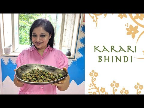 Karari Bhindi Recipe | Tasty, Easy and Instant | Samta Sagar