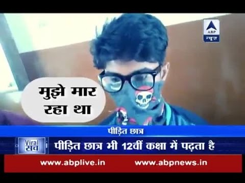 Does the viral video of student being beaten up in classroom belong to Delhi?