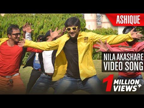 Ashique Odia Movie || Nila Akashare || Video Song | Sambeet Acharya, Koyel, Papu Pumpum