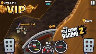Hill Climb Racing 2 - VIP 🏆 KING OF THE HILL | Hill Climb
