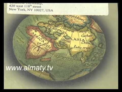 Древние карты Казахстана в Ватикане