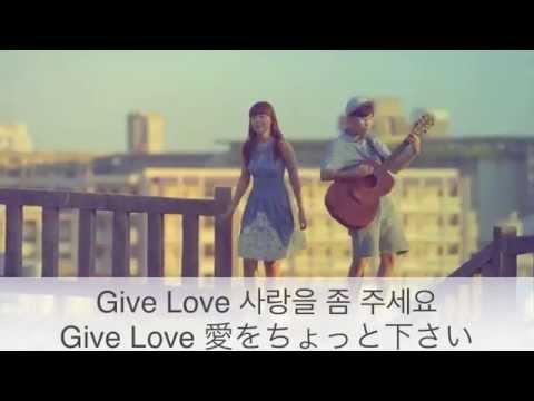 Give Love -악동뮤지션(AKMU)-【日本語字幕】