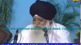 Shiromani Ragi Bhai Balbir Singh Ji - Adutti Gurmat Sangeet Sammelan (18th Nov