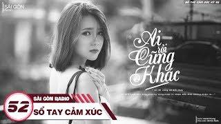Sổ Tay Cảm Xúc 52: Ai Rồi Cũng Khác - Hamlet Trương   Sài Gòn Radio