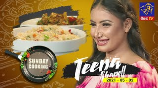 sunday-cooking-with-teena-shanell-02-05-2021