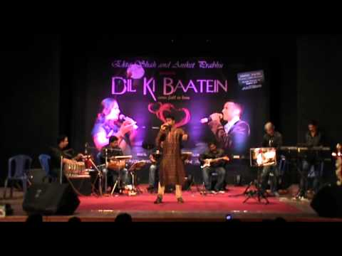 Ekta Shah Live In Concert - Bhanware ki gunjan