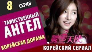 видео Корейские сериалы, дорамы смотреть онлайн