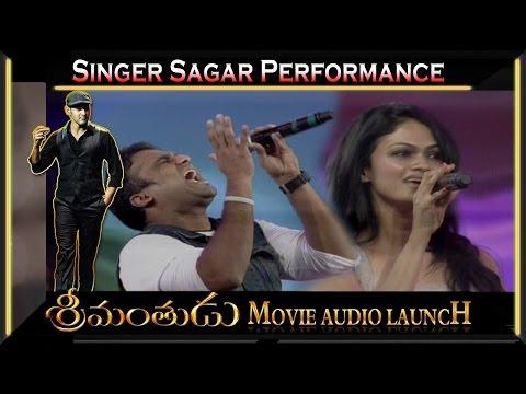Srimanthudu Songs | Jatha Kalise Live Perfromance by Singers Suchitra and Sagar | Mahesh Babu