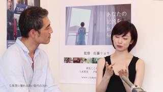高見こころ × 岩田知之 Part.5 今回は高見さんから見た東京の印象や、 ...