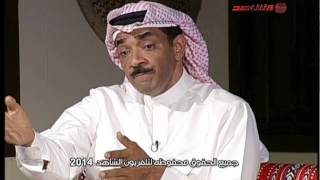 دعوة جمال الردهان للصلح بين طارق العلي وهيا الشعيبي عبر قناة الشاهد