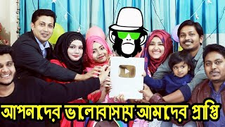 Silver Play Button | Kaissa Funny Surprise | Happy New Year 2019