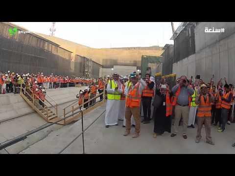 Riyadh Metro Line 5 TBM breakthrough