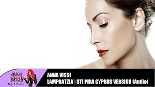 Άννα Βίσση - Λαμπρατζιά (Στη Πυρά - Cyprus Version) (Audio)