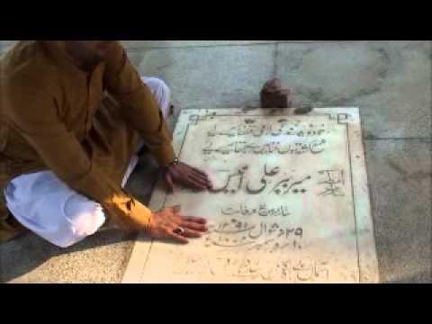 Mir Hasan On Grave Of Mir Anis