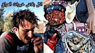خيرات العراق في كل مكان ماشأالله