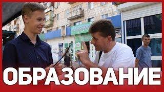 Образование в России настолько низкое?