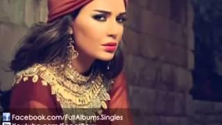 جديد أغنيه سيرين عبدالنور حبايبي 2012   YouTube