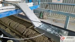 모래함수율측정장치,(고체수분측정) 에스코텍(주)