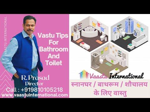 Bathroom Design Vastu Shastra vastu for bathroom, vastu for toiletvaastu international - youtube