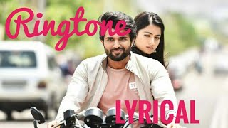 Inkem Inkem Kaavaale | (Lyrical) Ringtone | Geeta Govindam | Free Download