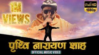 Girish Khatiwada - Prithvi Narayan Shah | New Nepali Rap Song