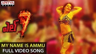 Download Hindi Video Songs - My Name Is Ammu Full Video Song   L 7 Full Video Songs    Arun Adith, Pooja Jhaveri