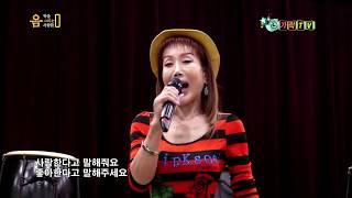 가수 이예리-꽃미남 당신(음악을 그리는사람들)