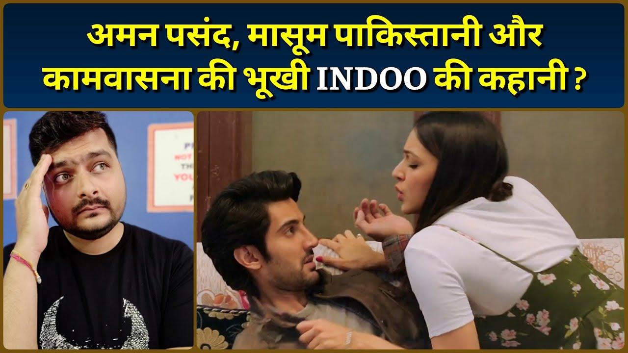 Indoo Ki Jawani (2020 Film) - Trailer Review