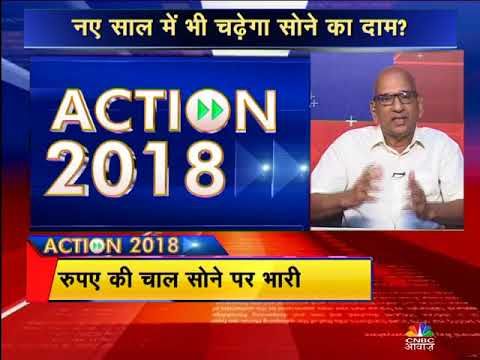 ACTION 2018: GOLD-SILVER