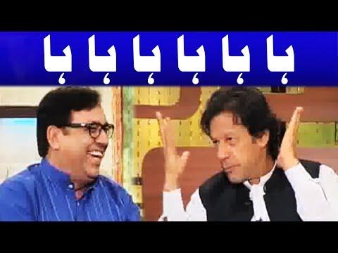 Imran Khan vs
