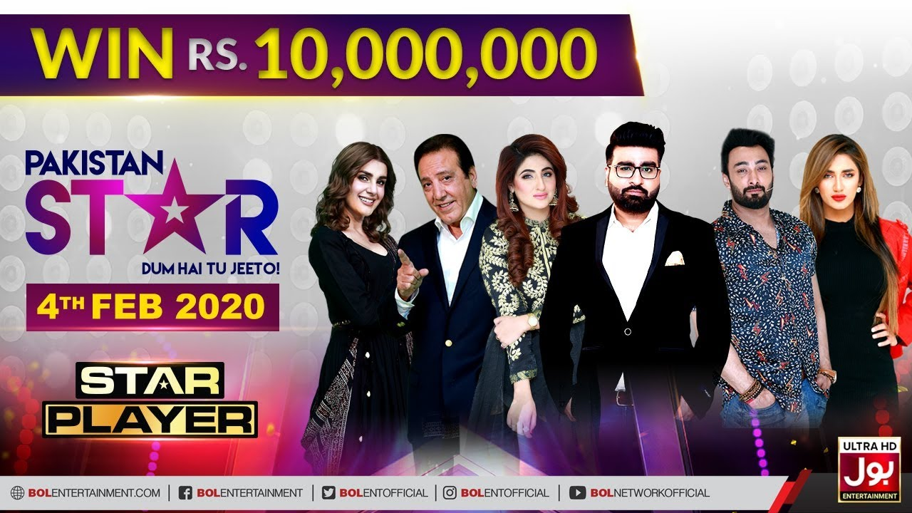Star Player | Pakistan Star | Faheem Khan | 4th February 2020 | Deal No Deal | Umair Jaswal