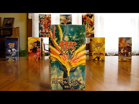 Japanese Collection X Booster Box Opening
