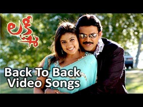 Lakshmi Movie - Back To Back Video Songs - Venkatesh ,Nayantara, charmy