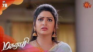 Magarasi - Episode 78   24th January 2020   Sun TV Serial   Tamil Serial