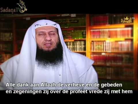 Afbeeldingsresultaat voor al fitr moskee in utrecht