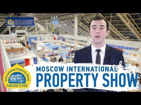 Выставка PropertyShow 2018: подробный обзор   Зарубежная недвижимость из 30 стран!