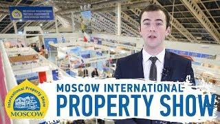 Выставка PropertyShow 2018: подробный обзор | Зарубежная недвижимость из 30 стран!