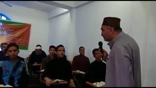 أجمل طريقة في تعلم مقام النهاوند (الطريقة الجماعية)الأستاذ عباس المنشداوي في بغداد