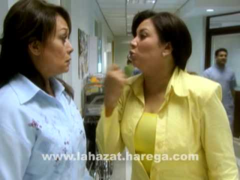Lahazat Harega Season 1 Episode 16 Part 3