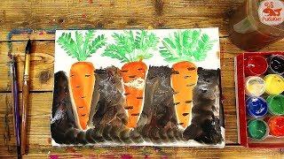 Как нарисовать МОРКОВКУ / урок рисования для детей КРАСКАМИ ГУАШЬ