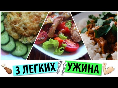 На ужин Рецепты и кулинария на