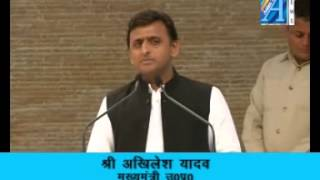 Akhilesh Yadav cm up spech on launched scania super luxury bus Report by ASIAN TV  NEWS