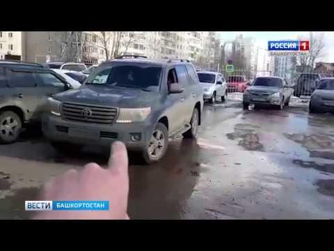 В Уфе девушка протаранила на своей машине шесть автомобилей