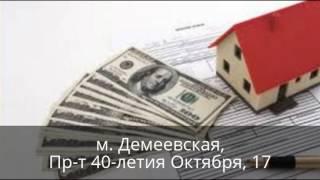 Социальный кредит под залог недвижимости от 1,5 % в месяц.(, 2016-12-12T07:10:53.000Z)