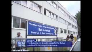Baitul Aafiyyat Inauguration