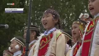 Эвенкийский Новый год встретили в Алданском районе Якутии