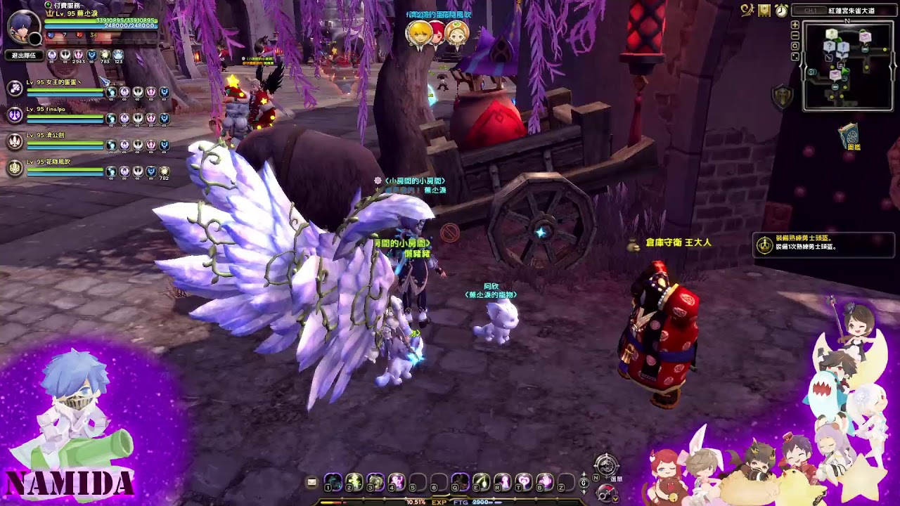 Download 新龍之谷 Dragon Nest Gust Dragon Hard+Treasure Nest(crusader fd account)