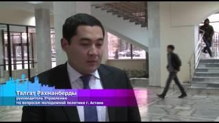 Смотреть видео Стоматология Астана