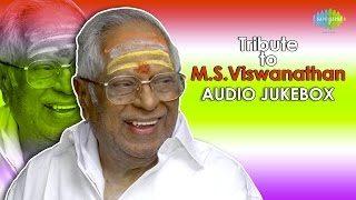 MS Viswanathan Hits Telugu Collection | Tribute To MSV | Best Songs Jukebox