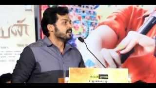 Komban - Audio Launch | Karthi, Lakshmi Menon | Raj Kiran | GV Prakash | Part-1